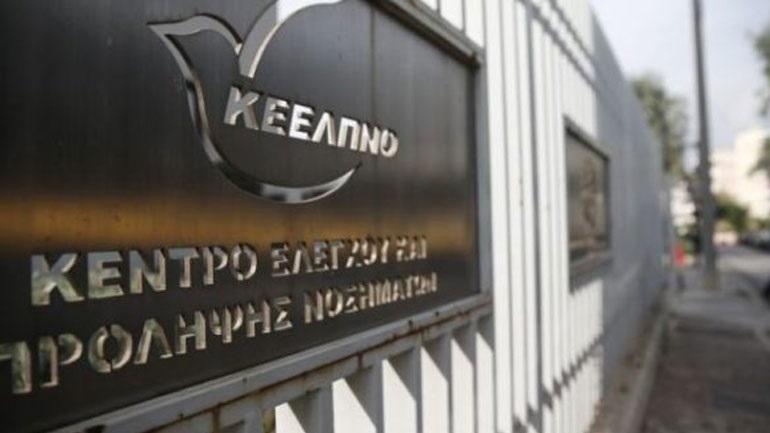 «Είμαστε σε φάση επιδημικής έξαρσης ιλαράς στην Ελλάδα»