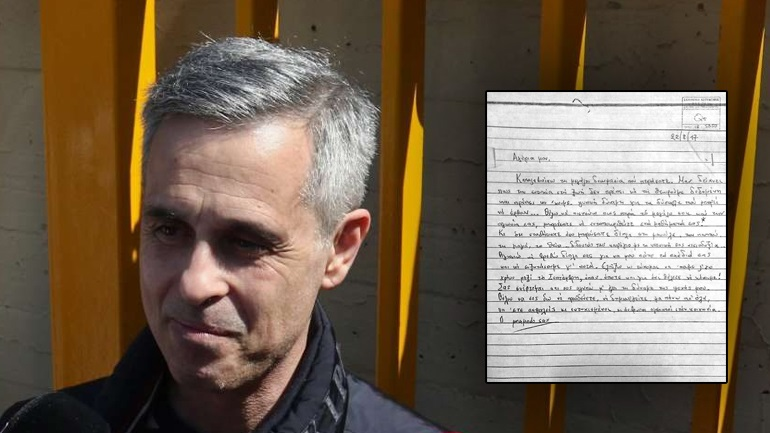 Oι επιστολές Λεμπιδάκη κατά την ομηρία του