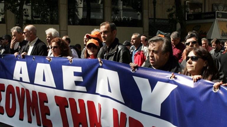 ΑΔΕΔΥ: Μαζική η συμμετοχή στην απεργία για την αξιολόγηση των δημοσίων υπαλλήλων