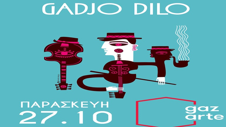 Gadjo Dilo live στο Roof Stage του Gazarte