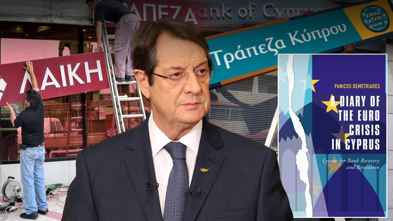 Αναστασιάδης: «Είμαι η μεγαλύτερη «που@@να» της πολιτικής»