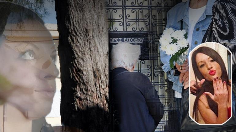 Απίστευτες αλληλοκατηγορίες στην κηδεία της 32χρονης