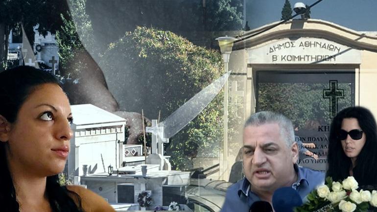Μυστήριο η δολοφονία στο Β' νεκροταφείο Αθηνών