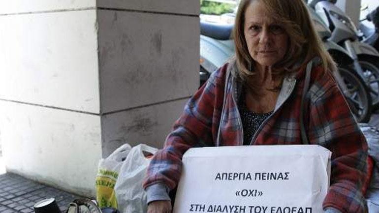 Εσπευσμένα στο νοσοκομείο η δημοσιογράφος - απεργός πείνας Αφροδίτη Υψηλάντη