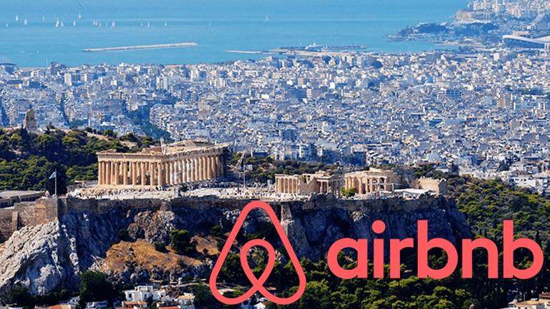 Έρχεται η ''λυπητερή'' για το Airbnb