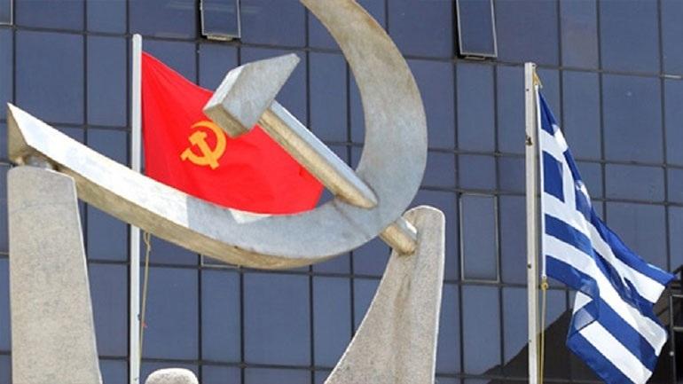 ΚΚΕ: Ξεδιάντροπη προπαγάνδα η βραδινή εμφάνιση Τσίπρα