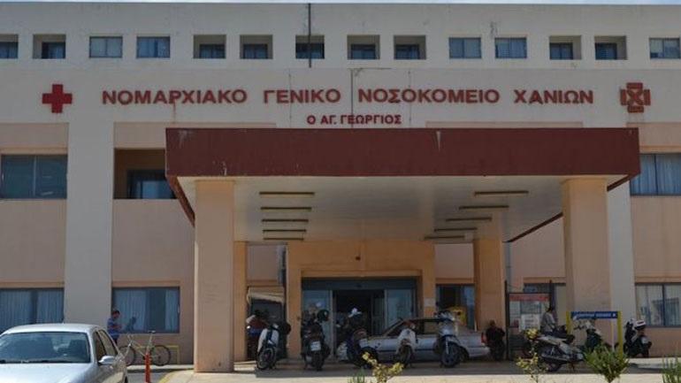 Επεμβάσεις αγγειοπλαστικής για πρώτη φορά στο νοσοκομείο Χανίων