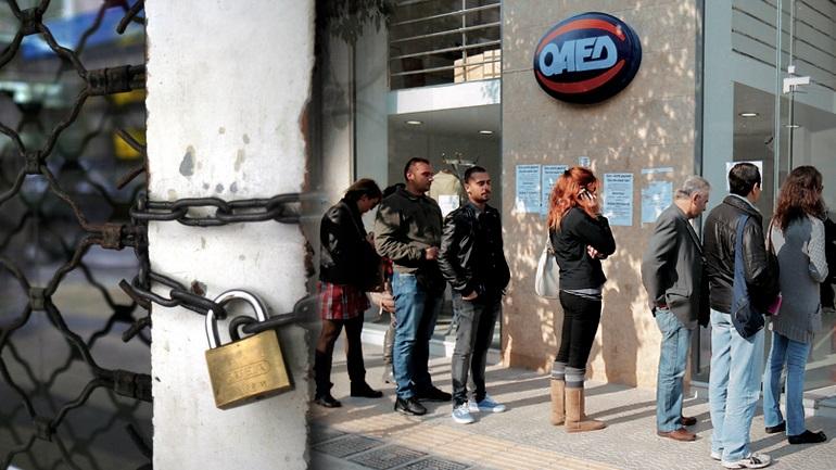 Καταδίκασαν τη νέα γενιά στην ανεργία
