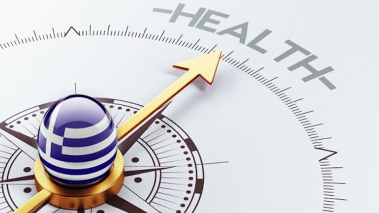 Βελτίωση της υγείας στην Ελλάδα καταγράφει έκθεση της Κομισιόν