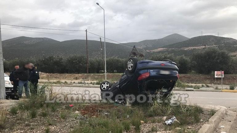 Λαμία: Βγήκε αγρατζούνιστος - Δείτε πως έγινε το αυτοκίνητο