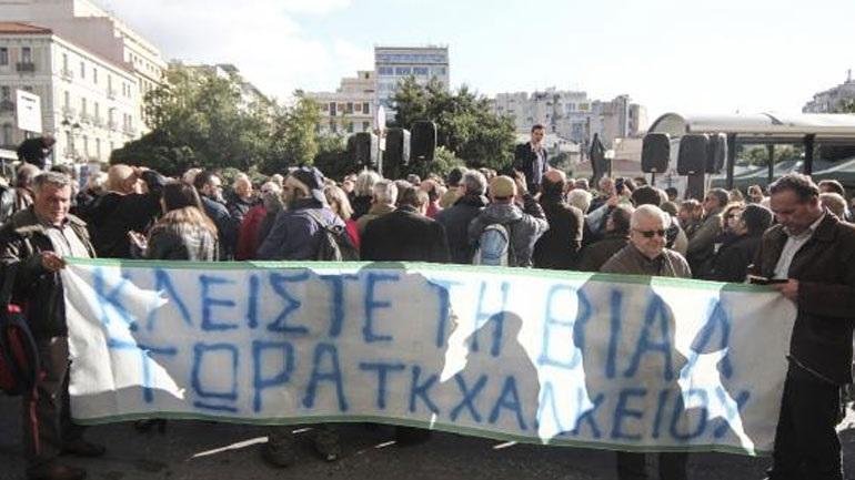e1acc5514d Συγκέντρωση διαμαρτυρίας κατοίκων Λέσβου