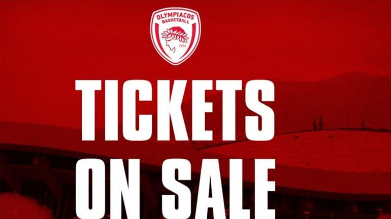 Ολυμπιακός: Τα εισιτήρια για τον αγώνα με την ΤΣΣΚΑ Μόσχας
