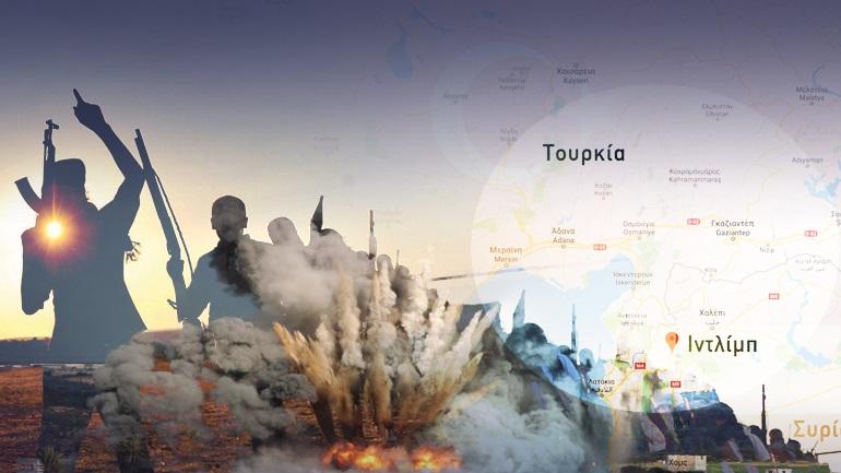 Συρία: Πολιορκείται ο τελευταίος θύλακας των τζιχαντιστών