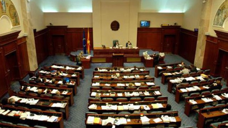 ΠΓΔΜ:Ψηφίστηκε ο νόμος για τη διεύρυνση της χρήσης της αλβανικής γλώσσας στη χώρα