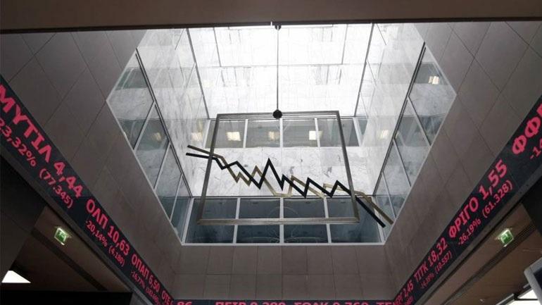 Πτωτικά κινείται η χρηματιστηριακή αγορά