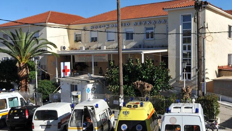 Έκλεψαν ιατρικό μηχάνημα από το νοσοκομείο Λευκάδας