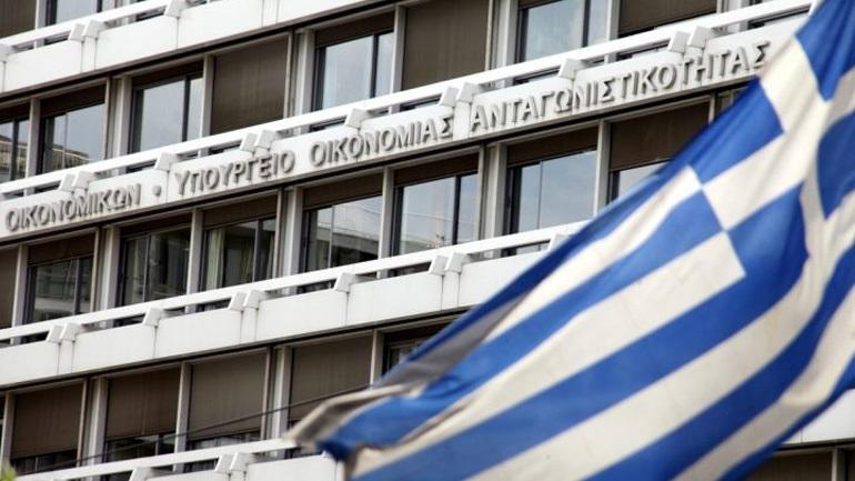 Μεταβιβάστηκαν και επίσημα οι συμμετοχές του Δημοσίου στο υπερταμείο αποκρατικοποιήσεων