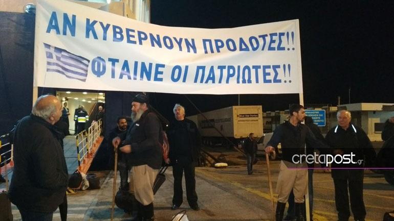 """""""Απόβαση"""" έφιππων Κρητικών στη Θεσσαλονίκη για το συλλαλητήριο"""