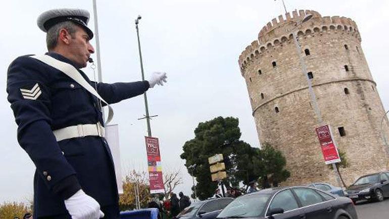 Θεσσαλονίκη: Το συλλαλητήριο φέρνει κυκλοφοριακές ρυθμίσεις