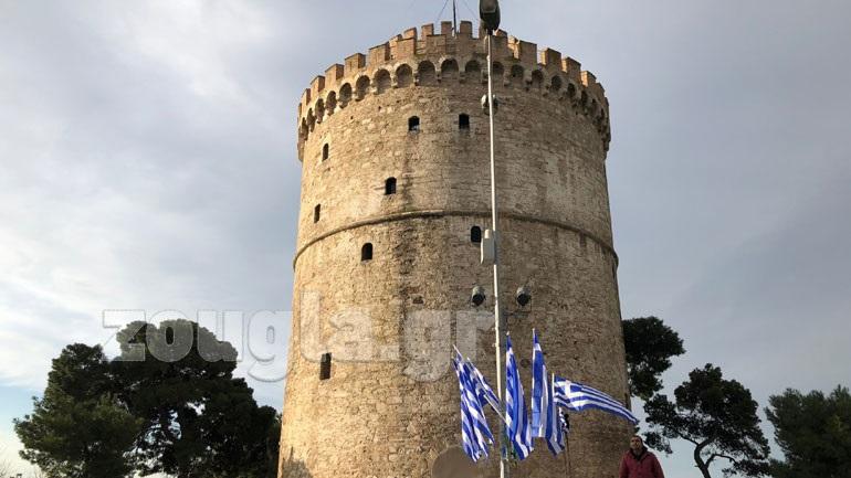 Ζωντανά: Το μεγάλο συλλαλητήριο στη Θεσσαλονίκη για τη Μακεδονία