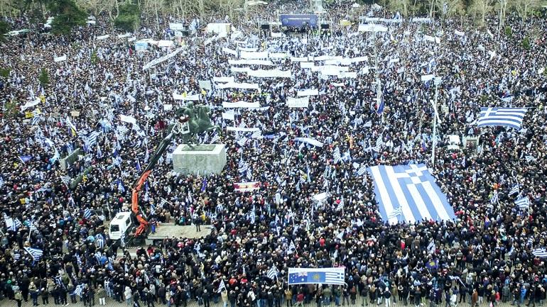 """Ο λαός λέει """"όχι"""" στην χρήση του όρου """"Μακεδονία"""" για την ΠΓΔΜ"""