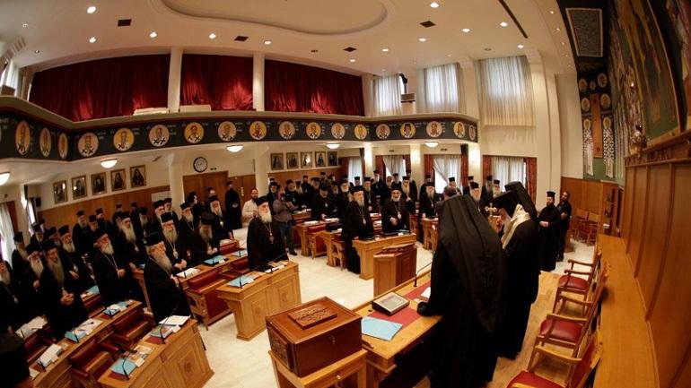 Ιερά Σύνοδος: Ακατανόητο γιατί ο κ. Κοτζιάς απευθύνεται στην Εκκλησία για την απειλητική επιστολή