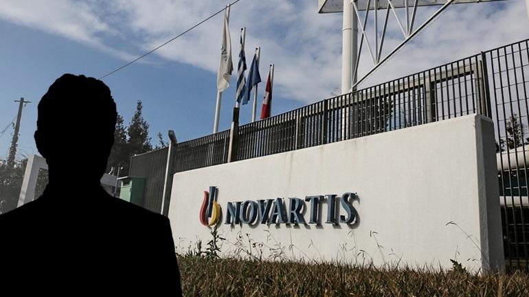 Novartis: Τι λέει στην κατάθεσή του ο μάρτυρας Π.Χ. στις 12/1/2018
