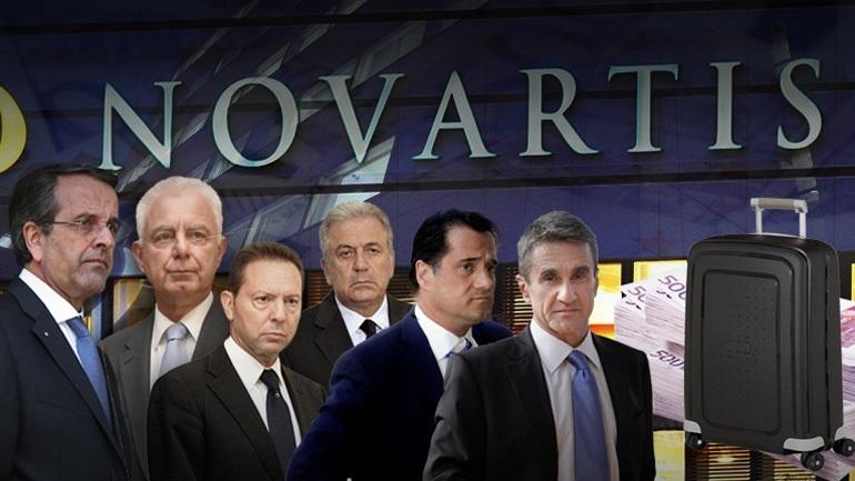Novartis: Προστατευόμενοι μάρτυρες και στις ΗΠΑ