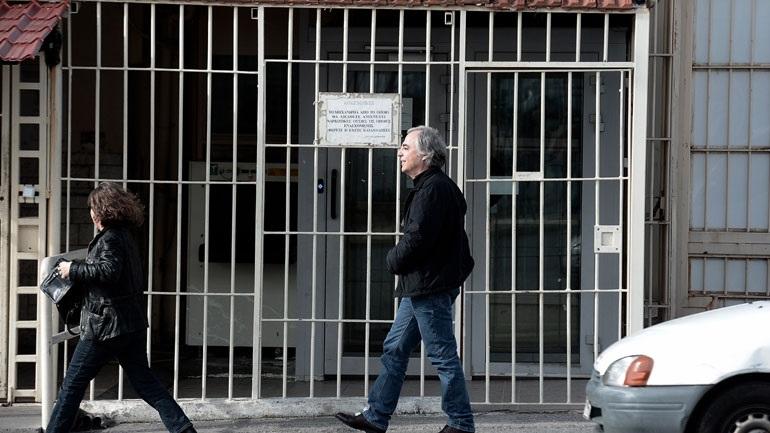 Το Συμβούλιο των φυλακών ενέκρινε ομόφωνα την άδεια στον Δ. Κουφοντίνα