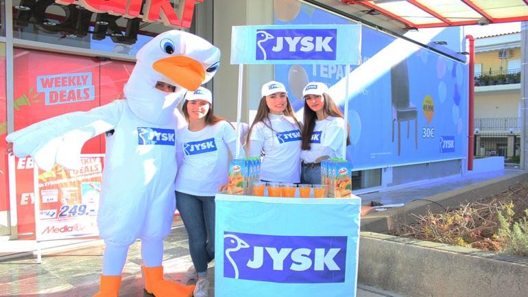 Εγκαίνια καταστήματος JYSK Γέρακα με μεγάλες προσφορές