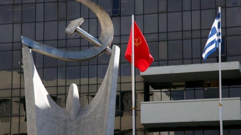 ΚΚΕ: Πρόκληση η καταδίκη του Ανδρέα Παπαδόπουλου για συκοφαντική δυσφήμιση της ΧΑ