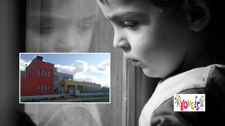 Εισαγγελική έρευνα για τις καταγγελίες κακοποίησης παιδιών στον Β' Βρεφικό σταθμό Ασπροπύργου