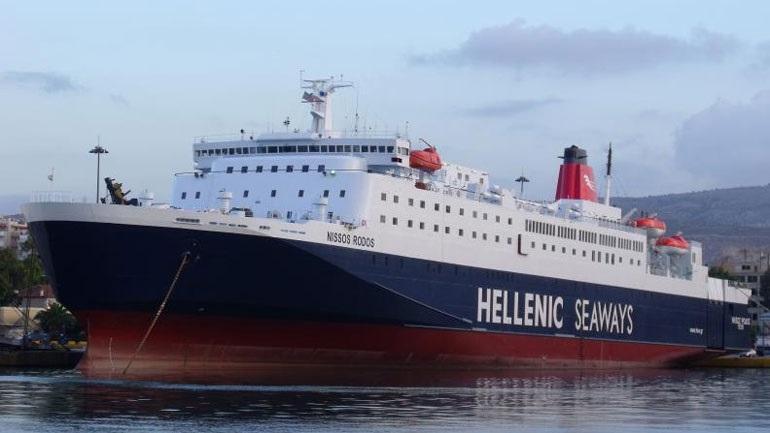 Επιστρέφει στον Πειραιά λόγω μηχανικής βλάβης το «Νήσος Ρόδος», με 416 επιβάτες
