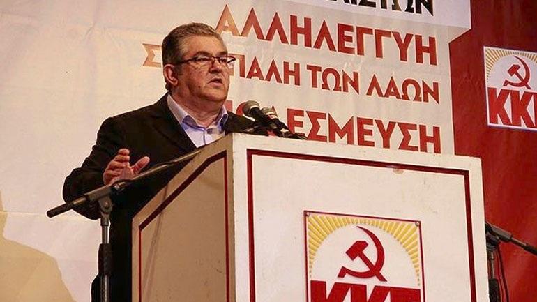 Δ. Κουτσούμπας: Το ΚΚΕ δεν θα ψηφίσει στη Βουλή καμία συμφωνία Τσίπρα - Ζάεφ