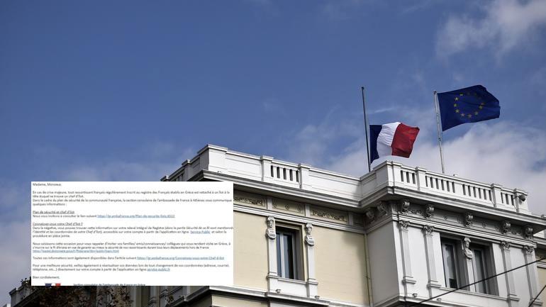 Εmail από τη γαλλική πρεσβεία της Αθήνας στους Γάλλους της Ελλάδας: Τι να κάνετε σε περίπτωση κρίσης - Η απάντηση της πρεσβείας στο zougla.gr