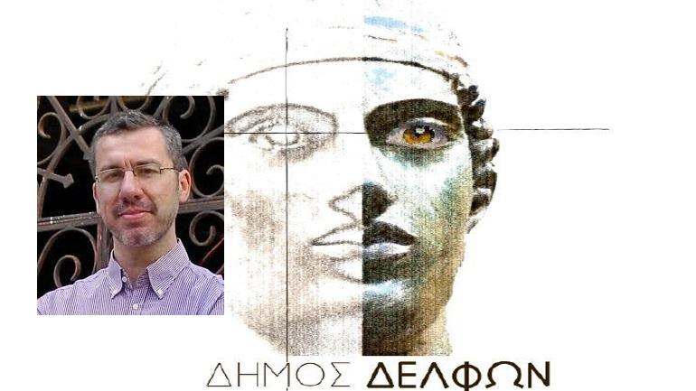 Kαταρρέει ο Δήμος Δελφών - Η «ΕΥΔΑΠ Παγίων» δέσμευσε όλους τους λογαριασμούς του 2389886