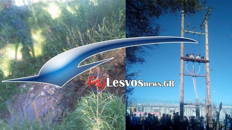 Μυτιλήνη: Πρόσφυγας ανέβηκε σε κολώνα της ΔΕΗ για να διαμαρτυρηθεί και τον «τίναξε» το ρεύμα 2389960