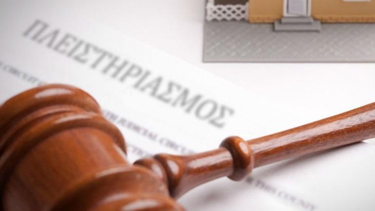 Συμβολαιογράφοι: Οι σημερινοί 25 πλειστηριασμοί δεν αφορούν «κύρια κατοικία» 2391142