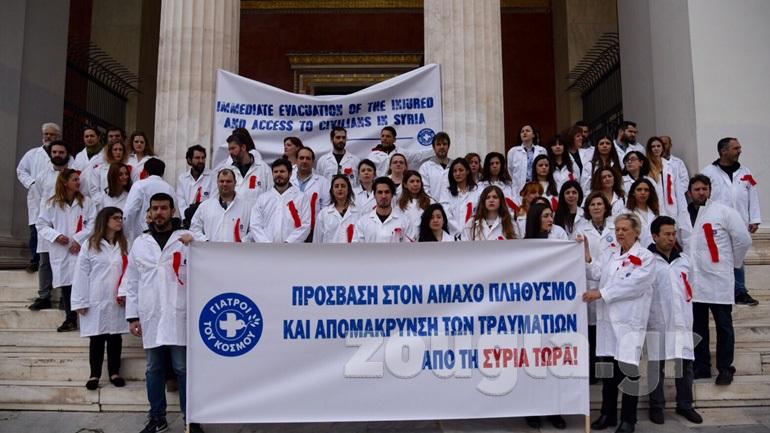 Κινητοποίηση των Γιατρών του Κόσμου για τη Συρία 2393511