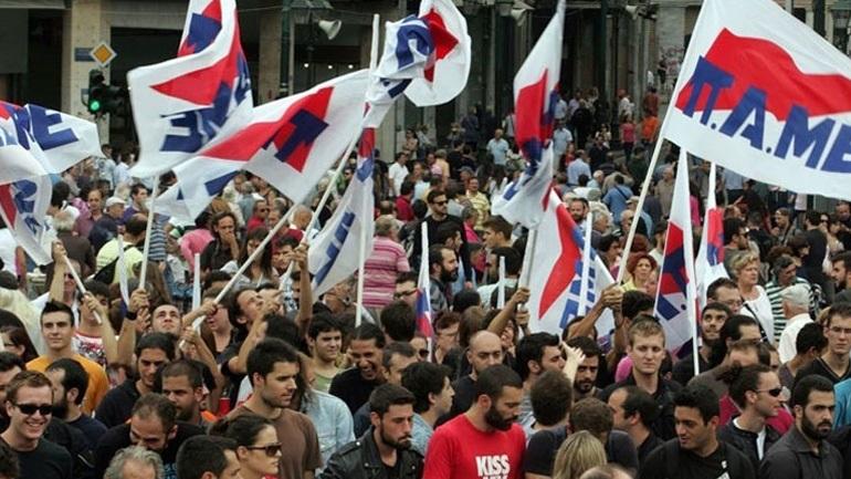 ΠΑΜΕ: «Η κυβέρνηση ΣΥΡΙΖΑ-ΑΝΕΛ υπηρετεί τα συμφέροντα των τραπεζιτών»