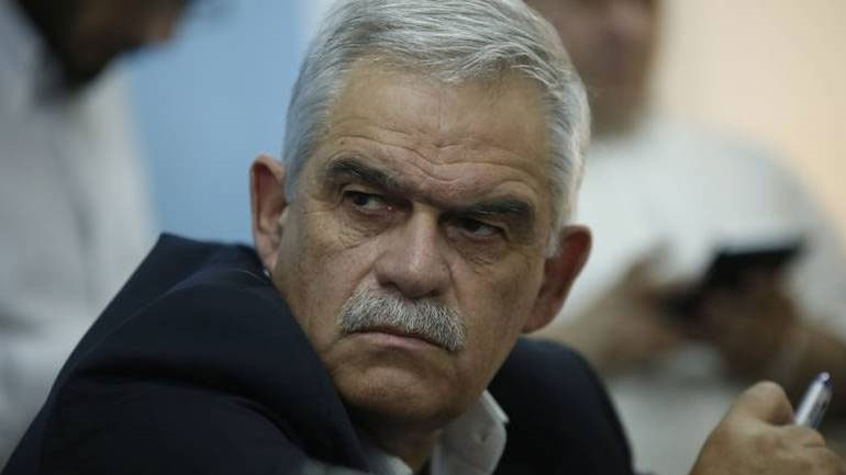 Image result for τοσκασ