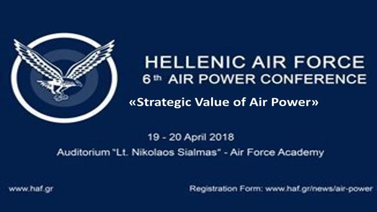 Στις 19 και 20 Απριλίου το 6ο Συνέδριο Αεροπορικής Ισχύος 2401978