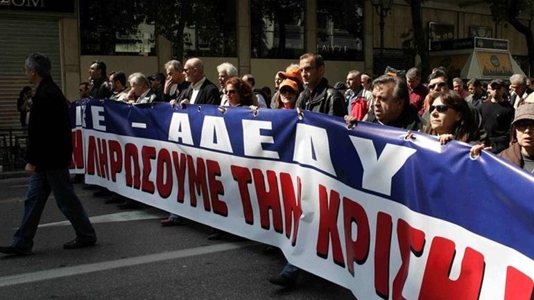 Απεργία της ΑΔΕΔΥ κατά λιτότητας, ανεργίας και υπεροφρολόγησης 2404716