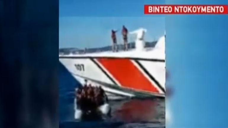 Βίντεο-ντοκουμέντο από την τουρκική πρόκληση με τους μετανάστες στη Χίο 2405083