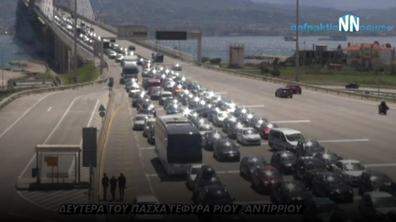 Ουρές αυτοκινήτων στη Γέφυρα Ρίου -Αντιρρίου 2407501