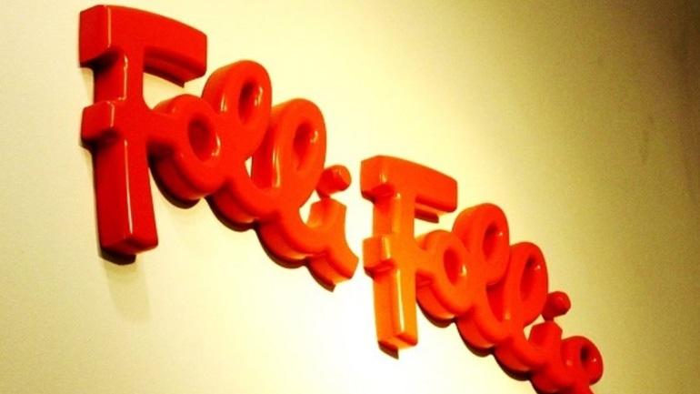 68c3cf1151 Ο όμιλος Fosun στηρίζει τη Folli Follie με αύξηση του μεριδίου μετοχών