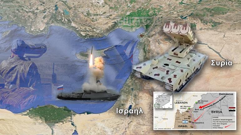 Οι Ρώσοι θωρακίζουν τον Άσαντ