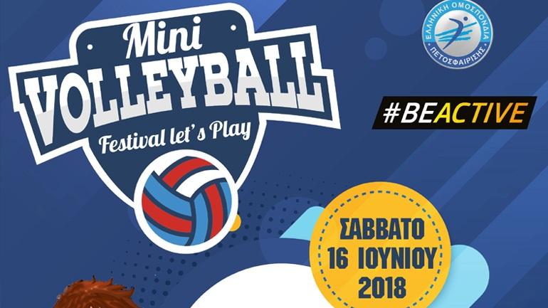 Χαλκίδα και Ναύπλιο στο Mini Volley Festival - Be Active 2018