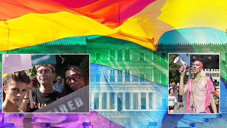 H μεγάλη γιορτή του Athens Pride