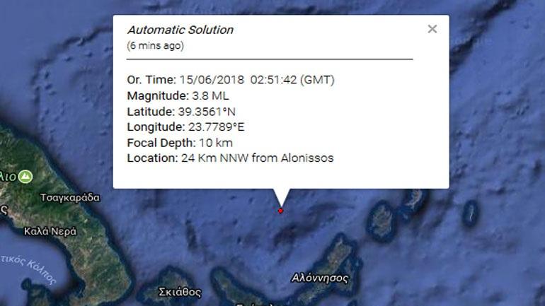 Σεισμική δόνηση 3,8R βορειοδυτικά της Αλοννήσου